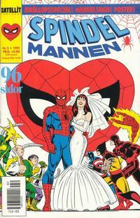 Cover Thumbnail for Spindelmannen (SatellitFörlaget, 1988 series) #2/1991