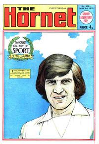 Cover Thumbnail for The Hornet (D.C. Thomson, 1963 series) #608
