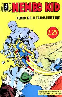 Cover Thumbnail for Albi del Falco (Arnoldo Mondadori Editore, 1954 series) #66