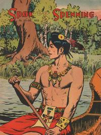 Cover Thumbnail for Spøk og Spenning (Oddvar Larsen; Odvar Lamer, 1950 series) #33-34/1953