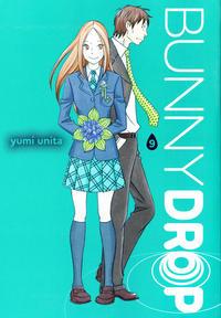 Cover Thumbnail for Bunny Drop (Yen Press, 2010 series) #9