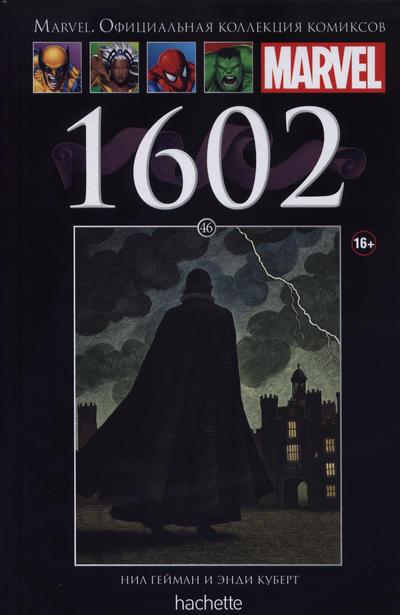 Cover for Marvel. Официальная коллекция комиксов (Ашет Коллекция [Hachette], 2014 series) #46 - 1602