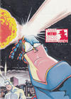 Cover for The Tick (New England Comics, 1988 series) #8 [first printing] [No Logo]