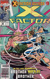 Cover Thumbnail for X-Factor (1986 series) #60 [Newsstand Edition]