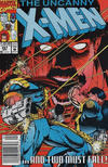 Cover Thumbnail for The Uncanny X-Men (1981 series) #287 [Newsstand Edition]