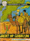 Cover for Jommeke (Het Volk, 1959 series) #33 - Jacht op Gobelijn