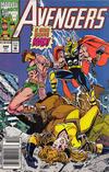 Cover Thumbnail for The Avengers (1963 series) #349 [Australian Newsstand]