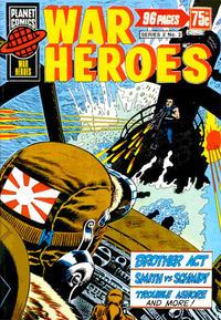 Cover for Planet Series (K. G. Murray, 1977 series) #v2#2