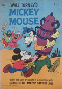 Cover Thumbnail for Walt Disney's Mickey Mouse (W. G. Publications; Wogan Publications, 1956 series) #99