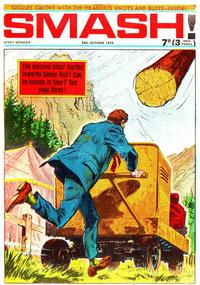 Cover Thumbnail for Smash! (IPC, 1966 series) #245