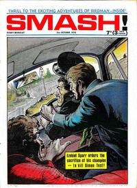 Cover Thumbnail for Smash! (IPC, 1966 series) #246