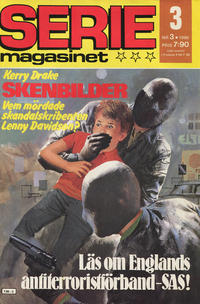 Cover Thumbnail for Seriemagasinet (Semic, 1970 series) #3/1986