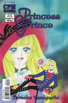 Cover for Princess Prince (Central Park Media, 2000 series) #2