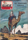 Cover for Kuifje (Le Lombard, 1946 series) #39/1954