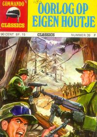Cover Thumbnail for Commando Classics (Classics/Williams, 1973 series) #39