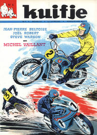 Cover Thumbnail for Kuifje (Le Lombard, 1946 series) #5/1970