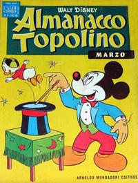 Cover Thumbnail for Almanacco Topolino (Arnoldo Mondadori Editore, 1957 series) #15