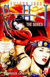 Cover for Shi: The Series (Crusade Comics, 1997 series) #1