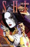 Cover for Shi: The Series (Crusade Comics, 1997 series) #4