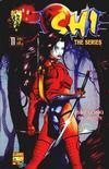 Cover for Shi: The Series (Crusade Comics, 1997 series) #11