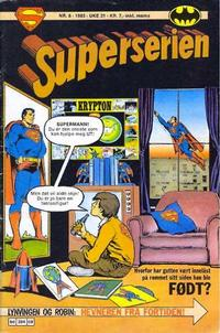Cover Thumbnail for Superserien (Semic, 1982 series) #8/1983
