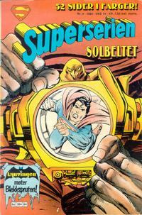 Cover Thumbnail for Superserien (Semic, 1982 series) #4/1984