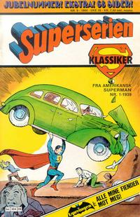 Cover Thumbnail for Superserien (Semic, 1982 series) #9/1984