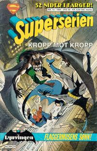 Cover Thumbnail for Superserien (Semic, 1982 series) #13/1984