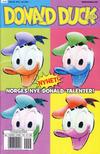 Cover for Donald Duck & Co (Hjemmet / Egmont, 1948 series) #46/2015