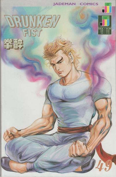Cover for Drunken Fist (Jademan Comics, 1988 series) #49