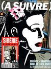 Cover for (À Suivre) (Casterman, 1977 series) #152