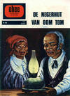 Cover for Ohee (Het Volk, 1963 series) #420