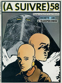 Cover Thumbnail for (À Suivre) (Casterman, 1977 series) #58
