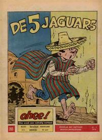 Cover Thumbnail for Ohee (Het Volk, 1963 series) #355