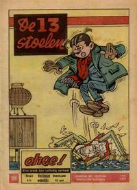 Cover Thumbnail for Ohee (Het Volk, 1963 series) #388