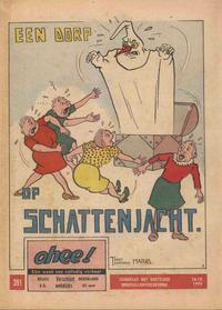 Cover Thumbnail for Ohee (Het Volk, 1963 series) #391