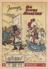 Cover Thumbnail for Ohee (Het Volk, 1963 series) #392