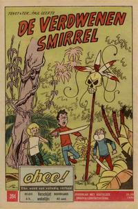 Cover Thumbnail for Ohee (Het Volk, 1963 series) #394