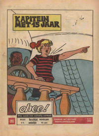 Cover Thumbnail for Ohee (Het Volk, 1963 series) #395