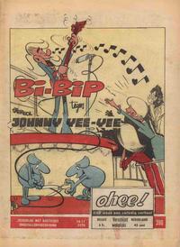 Cover Thumbnail for Ohee (Het Volk, 1963 series) #396