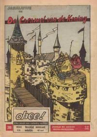 Cover Thumbnail for Ohee (Het Volk, 1963 series) #399