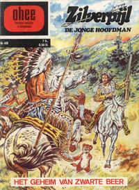 Cover Thumbnail for Ohee (Het Volk, 1963 series) #418