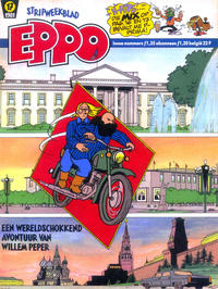 Cover Thumbnail for Eppo (Oberon, 1975 series) #17/1981