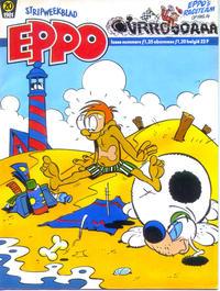 Cover Thumbnail for Eppo (Oberon, 1975 series) #20/1981