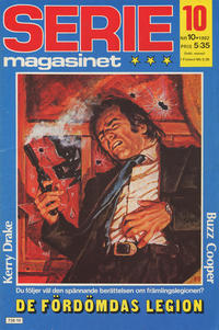 Cover Thumbnail for Seriemagasinet (Semic, 1970 series) #10/1982