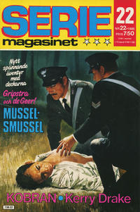 Cover Thumbnail for Seriemagasinet (Semic, 1970 series) #22/1985
