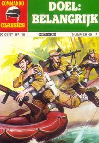 Cover Thumbnail for Commando Classics (Classics/Williams, 1973 series) #40