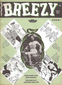 Cover Thumbnail for Breezy (Marvel, 1954 series) #5