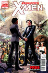 Cover for Astonishing X-Men (Marvel, 2004 series) #51 [2nd Printing]