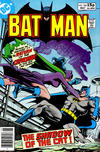 Cover for Batman (DC, 1940 series) #323 [Pence Variant]